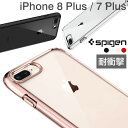 iphone7 plus iphone8plus ケース S...