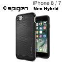 iPhone8 ケース iPhone7 Spigen Neo Hybrid ガンメタル 【 スマホケース iphone7ケース アイフォン7 シュピゲン ネオハイブリッド iPhoneケース 】