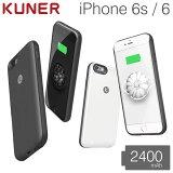 Phone6s バッテリーケース KUNER
