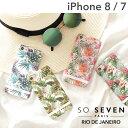 iphone7 iphone8 ケース SO SEVEN ハードケース RIO DE JANEIRO 【 アイフォン8ケース スマホケース アイフォン7 アイフォン8 ハードケース iPhoneケース 】