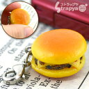A fast food miniature mascot (cheeseburger) [in a bag and a wallet GOOD] [デコ electric デココレ]