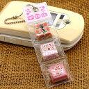 お菓子なチロルチョコ3連ストラップ(チロルC)41708303【バッグや財布にもGOOD】