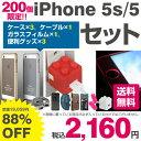 8-iphone5-2015