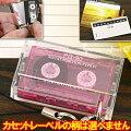 あの頃君は若かった・・・懐かしのミニチュアカセットテープ携帯ストラップ(クリアピンク)GP-90【1月下旬頃入荷予定】