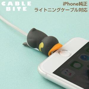 CABLE BITE vol.3 Emperor Penguin ケーブルバイト 第