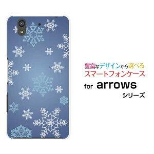 【メール便送料無料】arrows U [801FJ] Be3 [F-02L] B