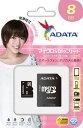 【メール便送料無料】Adata A-DATA SNH48 宮澤佐江 スペシャルパッケージ microSDHC 8GB Class4 エーデータ SD変換アダプター付属携帯機器向けの新しい超小型microSDHC[ 雑貨 メンズ レディース おしゃれ 激安 特価 通販 ]