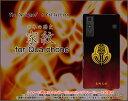 【メール便送料無料】Qua phone QX [KYV42]Qua phone PX [LGV33]Qua phone [KYV37]キュアフォン シリーズハードケース/TPUソフトケース家紋(其の参)毛利元就[ 雑貨 メンズ レディース プレゼント 激安 特価 通販 ]