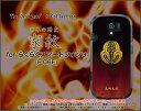 【メール便送料無料】らくらくスマートフォン4 [F-04J] 3 [F-06F] 2 [F-08E] プレミアム [F-09E]ハードケース/TPUソフトケース家紋(其の参)毛利元就[ 雑貨 メンズ レディース プレゼント 激安 特価 通販 ]