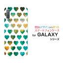 Galaxy A7 Rakuten UN-LIMIT対応 ギャラクシー エーセブンRakuten Mobile 楽天モバイル宇宙ハート(ホワイト)[ おしゃれ プレゼント 誕生日 記念日 ]