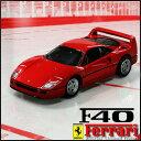 【送料350円!】【激安セール会場】【在庫アリ!】【21%OFF☆WDセール!】【FerrariRealDriveNano】手のひらサイズ♪なのに、疾風の如く走る!光る★極上フェラーリ1/58スケール(フェラーリF40:F40)