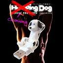 【只今SALE中】【在庫あり!】USBクランチングドッグ:Crunching Dog(腹筋犬)☆メタボリック対策?!エッチな腰ふりワンちゃんに新しいフレンド!(ダルメシアン)