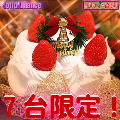 【予約/限定7台!/送料無料】クリスマスケーキUSBハブ〜クリスマスUSBケーキのご予約はお早めに♪〜【12月3日午前10時予約〆切り】