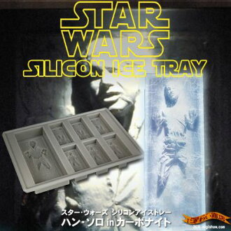 STAR WARS silicone ice tray Han Solo in Carbonite