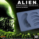 Weird ice tray  silicon ice tray alien &quot;alien / &quot; where a [stock ant ]&quot; stew seems to appear [ice maker] [popular among birthday present &amp; gifts in Father's Day] [point deep-discount sale]
