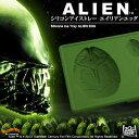 The weird ice tray  silicon ice tray alien &quot;alien egg&quot; that a [stock ant ]&quot; stew seems to flow [ice maker] [popular among birthday present &amp; gifts in Father's Day] [point deep-discount sale]