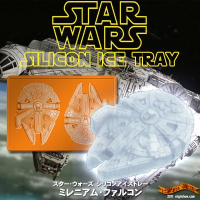 Millennium Falcon STAR WARS silicone ice tray