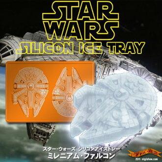Millennium Falcon STAR WARS silicone ice tray