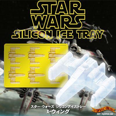 〔予約:2012年1月頃入荷予定〕STARWARSシリコンアイストレーXウイング【スターウォーズ-siliconeicecubetrayX-Wing-】