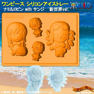 One piece Silicon ice tray Sanji NAMI & Robin with new world ver...