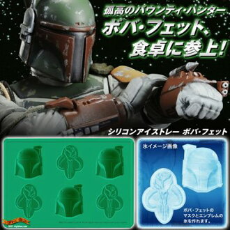 Boba Fett STAR WARS silicone ice tray