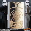スターウォーズ STAR WARS 名刺入れ ( 名刺ケース カードケース ) 第二弾!( C-3PO ) STARWARS