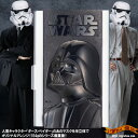 "[the about the end of June arrival] [postage 350 yen] the STAR WARS ☆ Star Wars card case second! (dozen Vader) [the business card case that an original arranged that mask of popular character ""dozen Vader"" who appeared in Star Wars with a half solid!] Series most weight of 154g! 】"
