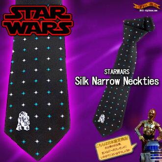 スターウォーズシルクナロータイ (R2-D2 X star / black)