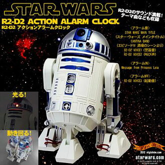 Glowing R2D2! Shh! Moving around! A face white happy flew out from the Star Wars R2-D2 アクションアラームク rock alarm clock