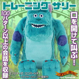"A nice companion ☆ ""training Sally' from movie monsters, University"