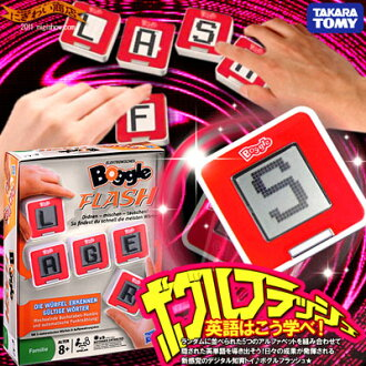 The lesson of the English word starts in whole family! ボグルフラッシュ (BOGGLE FLASH - Boggle FLASH)