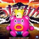 『 うたみん / Doremi No Utamin 』(ピンクちゃん)【送料380円】手をかざして演奏する『 ペット感覚 』の 新楽器 !? テルミン ??違います【 ウタミン 】【 誕生日 プレゼントに】【RCP】