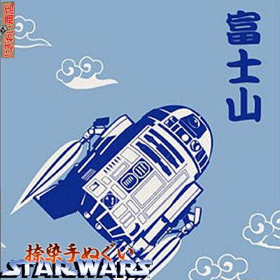 ついに出た!和モノ【STARWARS☆スターウォーズ】日本製・捺染てぬぐい(富士山/R2D2)SW-TOWEL-04