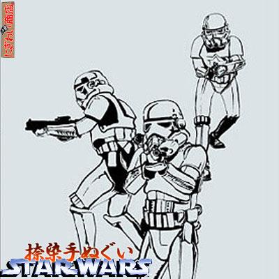 【スターウォーズ STAR WARS】〔在庫アリ!〕〔STAR WARS☆スターウォーズ〕日本製・捺染てぬぐい(一撃必殺/ストーム・トルーパー)SW-TOWEL-08〔STARWARS〕〔手ぬぐい・手拭い〕★kitchen0830★