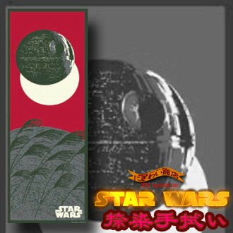 Made in Japan-textile Tenugui (Japanese playing cards and Susukino to the death star) SW-TOWEL-19