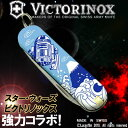 [】 popular among Star Wars STAR WARS 】[ stock ant] Star Wars X fish basket avian Knox ★ multi-knife (Mount Fuji & R2-D2 / blue )SWVIC-01 - VICTORINOX + STARWARS - 【 points deep-discount sale 】 【 birthday present & gifts]