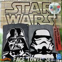 Two STAR WARS ☆ Star Wars 】 year-end present にもぴったんこ ★ face towel sets (Darth Vader / Storm Trooper )SW-018)