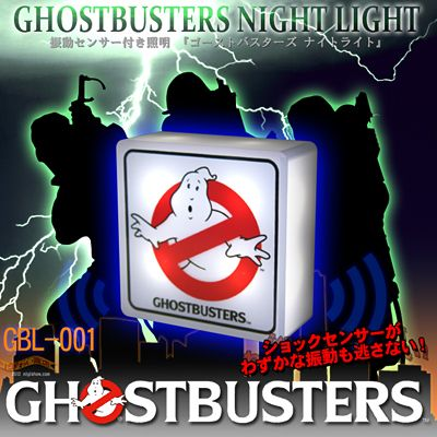 I do not miss slight vibration either! Automatic lighting type light ★ movie Ghostbusters Knight Lite GHOSTBUSTERS NIGHT LIGHT (ICON - GB mark) GBL-001