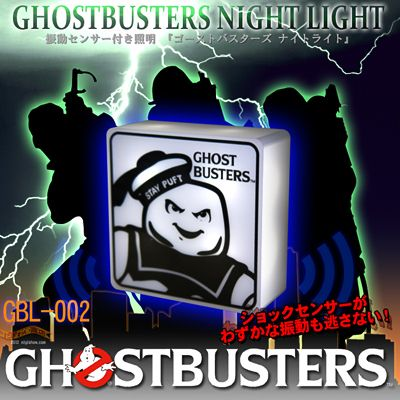 Even the slightest vibration will not miss! Automatic light-light ★ film Ghostbusters Nightlight GHOSTBUSTERS NIGHT LIGHT (MARSHMALLOW MAN - puft) GBL-002