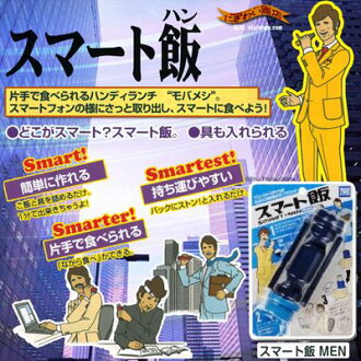 Funny me useful モバメシ to eat your lunch series ★ one-handed! Smart food MEN blue