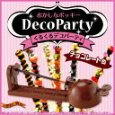 Turn Pocky of [stock ant] Glico; and the decorations! Funny Pocky round and round デコパーティー (chocolate color) [point deep-discount sale] [popular among birthday present & gifts]
