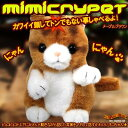 [stock ant] mimicry man pervert MimicryPet  [popular among the friend  Father's Day birthday present &amp; gifts which are new to a mimicry hamster] [point deep-discount sale]