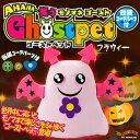 A ghost to imitate of [stock ant]! ? A roar of laughter mimicry ghost ghost pet () [the friend  point deep-discount sale which is new in mimicry ] [popular among birthday present &amp; gifts]