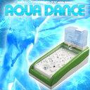 【送料350円!】【予約】【aquadance】超撥水インテリア★アクアダンス(Rainyday/グリーン)【3月下旬発売予定】