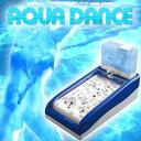 【送料350円!】【予約】【aquadance】超撥水インテリア★アクアダンス(Moonnight/ブルー)【3月下旬入荷予定】