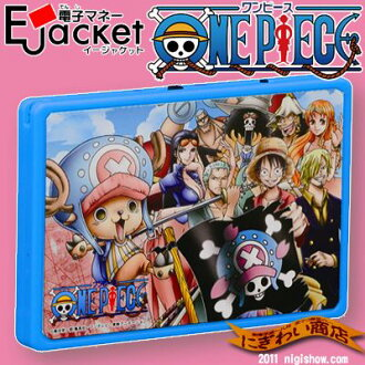 Electronic money Ejacket one piece Tony Tony chopper with friends