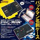 【送料350円!】〔予約〕ナムコクラシックゲームス パックマン名刺ケース- Pac-Man Biz card case -〔3月下旬入荷予定〕【財布に優しい正月大感謝`09お試しセール】