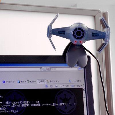【在庫アリ!】【STARWARS】スターウォーズ★TIEファイターPCWEBカメラ0883