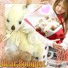 【販売終了】プレゼントに★愛の ベアブーケ (小熊花束)☆ 花束 ならぬ『 くまたば ♪』(くま11匹/レッド)【熊束・クマ束・くま束】【フラワーギフト】【 誕生日 プレゼントに】【RCP】