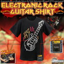 [the electric guitar shirt which is over the free shipping 】[ stock ant] Electronic Rock Guitar Shirt sound!] [our store exclusive import] [popular among birthday present & gifts in Father's Day] [point 10 times sale deep-discount 10P17May13] [15-May]